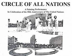 50e anniversaire de l'ONU 1995